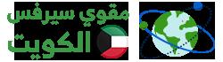 مقوي سيرفس Wi-Fi | 3G - 4G - 5G | في الكويت